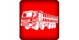 Для грузовых а\м ГАЗ,ЗИЛ,КАМАЗ,МАЗ