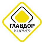 Новая продукция на складе ТД Прогресс-Авто